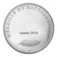 Médaille argent - Médaille du baccalauréat Revers