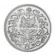 Médaille argent - Médaille du mariage (Petit module) - avers