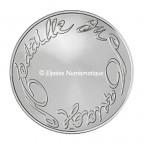 Médaille argent - Médaille du mariage (Petit module) - revers