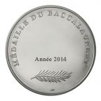 Médaille argentan - Médaille du baccalauréat Revers