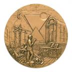 Médaille bronze - Centenaire de la Grande Loge de France Revers