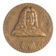 Médaille bronze - Château de Lunéville Revers
