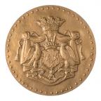 Médaille bronze - Château de Valençay Revers