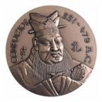 Médaille bronze - Confucius Avers