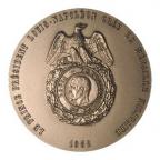 Médaille bronze - Création de la médaille militaire Avers