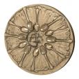 Médaille bronze - Dali, par Dali Revers