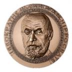 Médaille bronze - Hippocrate Avers