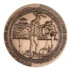 Médaille bronze - Hippocrate Revers