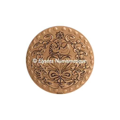 Médaille bronze - Médaille du mariage (Module moyen) - avers