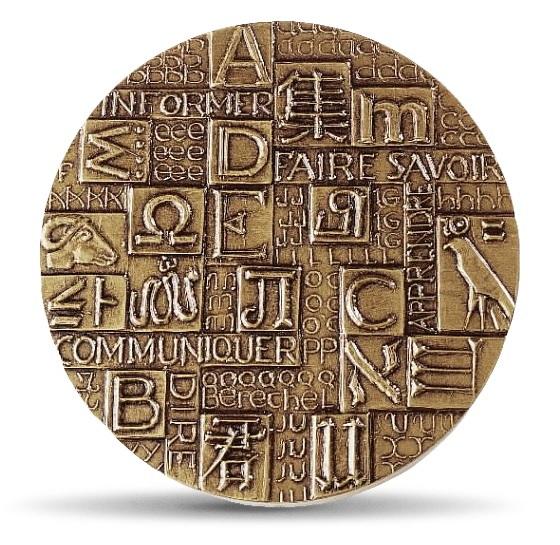 (FMED.Méd.MdP.CuSn.100111387300P0) Bronze medal - Information Obverse (zoom)