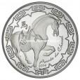 10 euro France 2014 argent BE - Année du Cheval Avers
