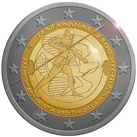 2 euro commémorative Grèce 2010 - Marathon