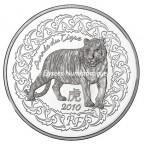 5 euro France 2010 argent BU - Année du Tigre Avers