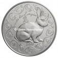 5 euro France 2011 argent BU - Année du Lapin Avers