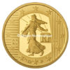 5 euro France 2011 or BE - Semeuse Avers