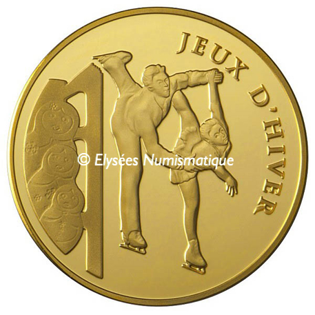 50 euro France 2011 or BE - Patinage artistique Avers