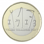 3 euro Slovénie 2013 - Grande révolte paysanne Revers