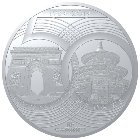 10 euro France 2014 Proof silver - France-China Obverse (zoom)