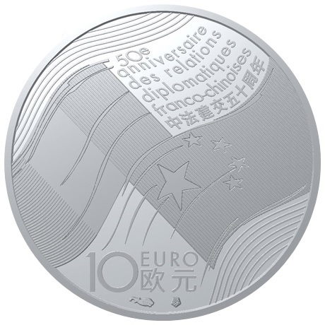 10 euro France 2014 Proof silver - France-China Reverse (zoom)