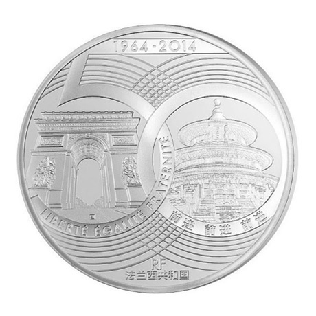 10 euro France 2014 argent BE - France-Chine Avers