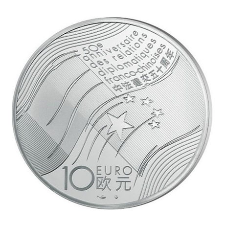 10 euro France 2014 argent BE - France-Chine Revers