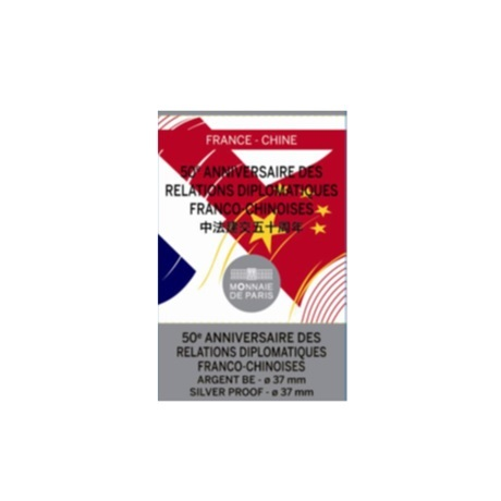 10 euro France 2014 argent BE - France-Chine (packaging)