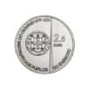 2,5 euro Portugal 2011 - Pupilles de l'Armée Revers
