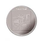 Médaille argent 2007 - La Grande Muraille de Chine Avers