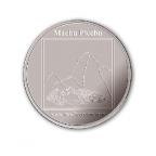 Médaille argent 2007 - Machu Picchu Avers
