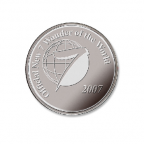 Médaille argent 2007 - Pyramide de Kukulcán Revers