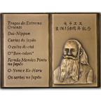 Médaille bronze - Wenceslau de Moraes Revers