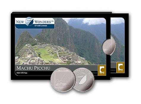 Packaging médaille argent 2007 - Machu Picchu