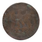 (FMO.005.1855_W.4.29.1.000000001) Cinq centimes Napoléon III, Tête nue 1855 W (différent non identifiable) Revers