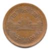 (W117.1000.1989.1.1.000000001) 10 yen Temple Hoo-Do 1989 Avers