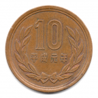 (W117.1000.1989.1.1.000000001) 10 yen Temple Hoo-Do 1989 Revers