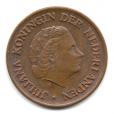 (W172.005.1976.1.1.000000001) 5 Cent Juliana 1976 Avers