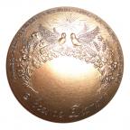 (FMED.Méd.MdP.CuSn112.000000004) Médaille bronze - Noces de diamant Revers