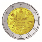 2 euro commémorative Grèce 2014 - Iles Ioniennes
