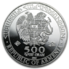 500 Dram Arménie 2014 1 once argent - Arche de Noé Avers