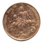 (FMO.005.1916.7.25.000000001) 5 centimes Dupuis 1916 (étoile) Revers