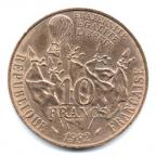 (FMO.10.1982.7.1.000000001) 10 Francs Gambetta 1982 Revers
