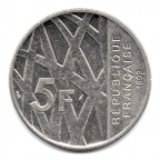 (FMO.5.1992.51.38.000000001) 5 Francs Mendès-France 1992 Revers