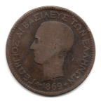 (W081.010.1869_BB.1.1.000000001) 10 Lepta Georges Ier 1869 BB Avers
