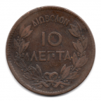 (W081.010.1869_BB.1.1.000000001) 10 Lepta Georges Ier 1869 BB Revers