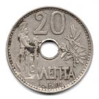 (W081.020.1912.1.1.000000001) 20 Lepta Athéna debout 1912 Revers