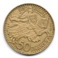 (W150.5000.1950.1.1.000000001) 50 Francs Rainier III 1950 Revers