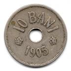 (W184.010.1905.1.1.000000001) 10 Bani Banderole couronnée 1905 Revers