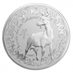10 euro France 2015 Proof silver - Year of the Goat Obverse
