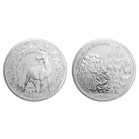 10 euro France 2015 argent BE - Année de la Chèvre (visuel supplémentaire)