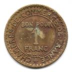 (FMO.1.1922.19.3.000000002) 1 Franc Chambres de commerce 1922 Revers